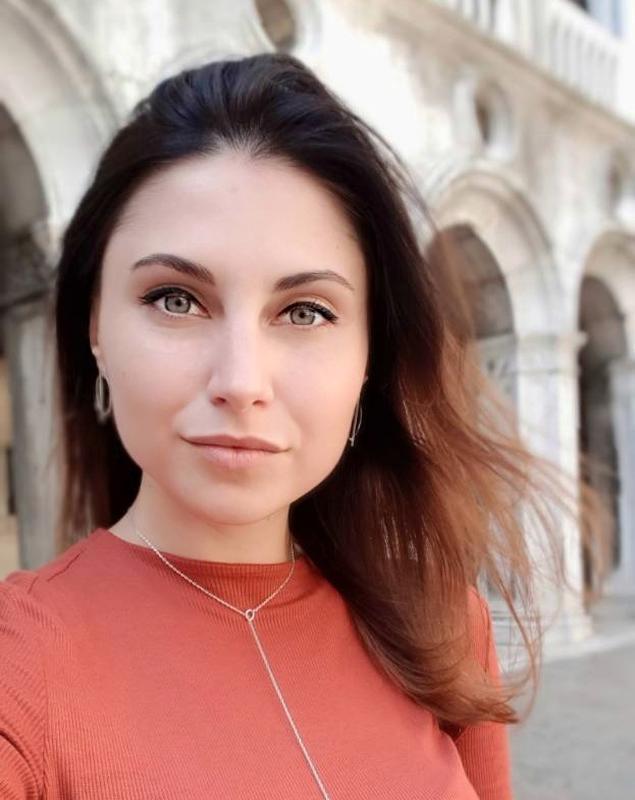 Вера Гончарук