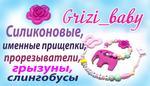 Grizibaby