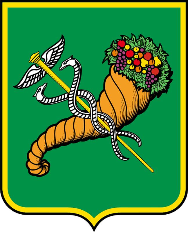 Mira Sovet