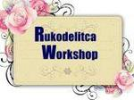 Rukodelitca Workshop