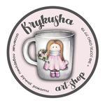 Krykusha Art Shop