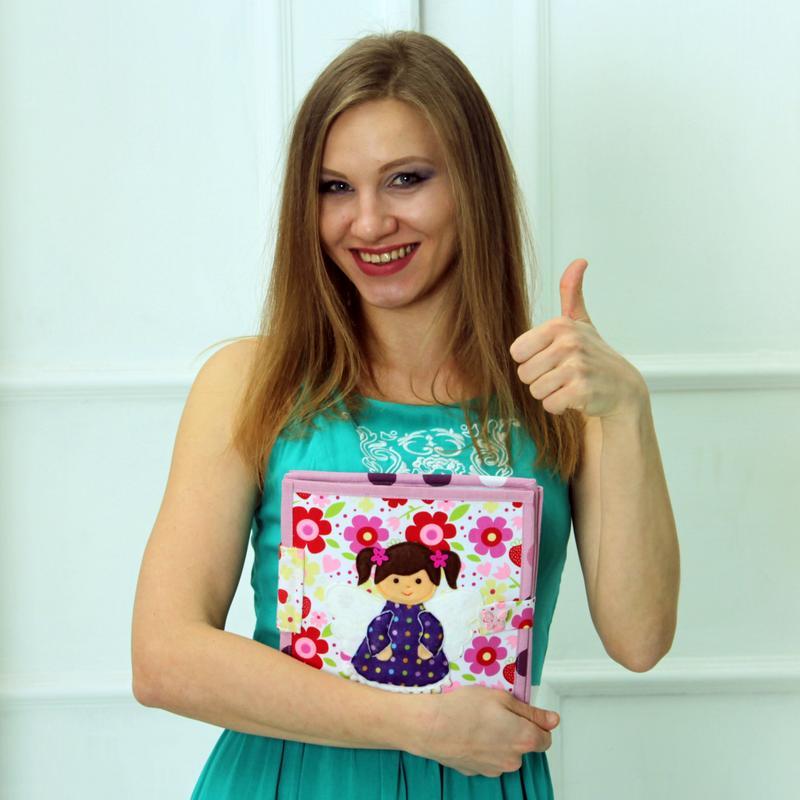 Ольга Мардар