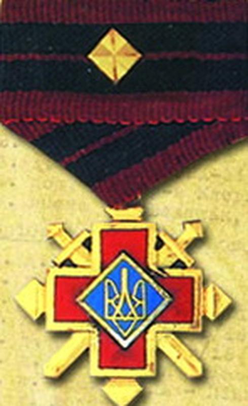 rmv2008