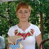 Julia Gorbatenko