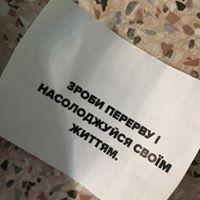 Іван Аппе
