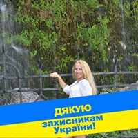 Олена Сечевиця