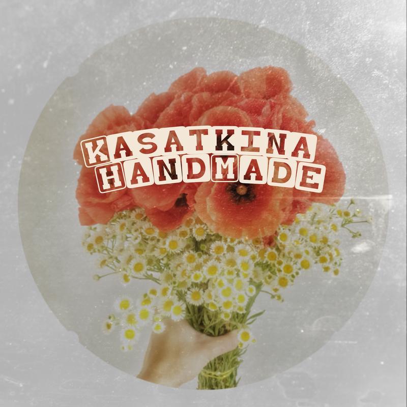 KasatkinaHandMade Сидорук
