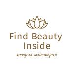 Find beauty inside