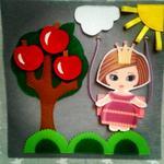 irisha for kids