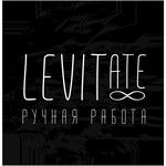 Арт подарки Levitate