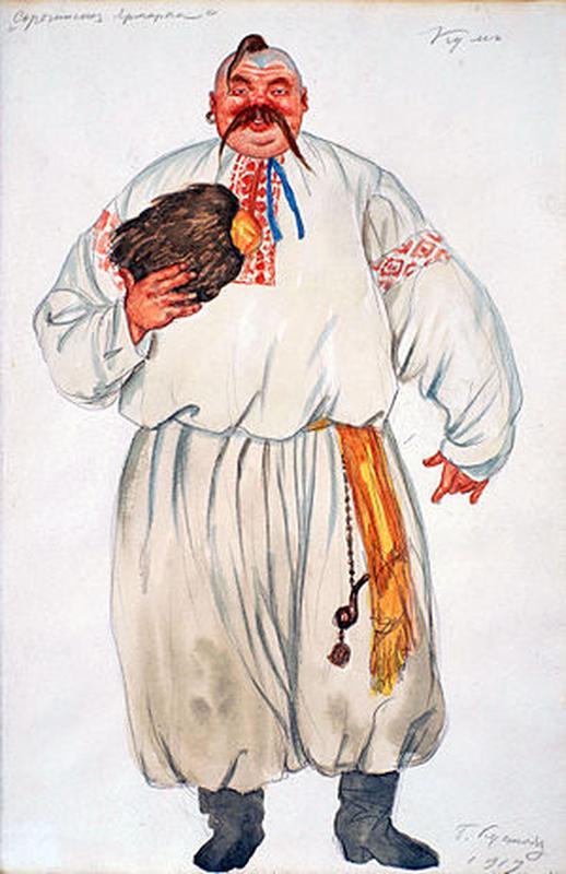 Сергей Николаевич Бир