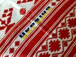ДП Український сувенір