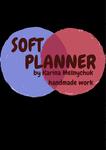 Блокноты Soft Planner