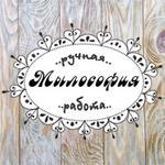 Мылософия