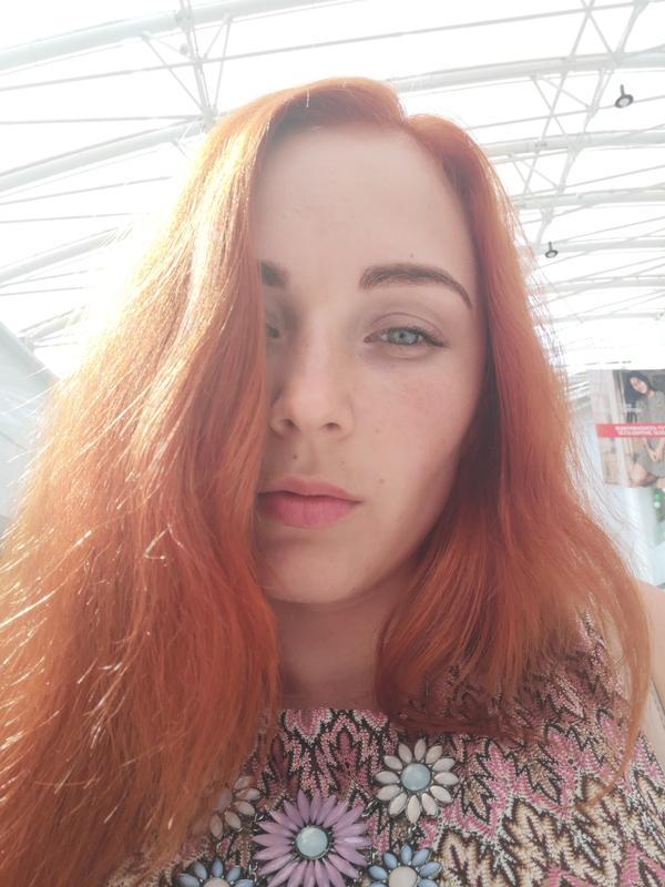 Яна Жигунова