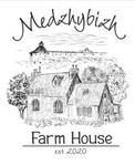 Medzhybizh Farm House