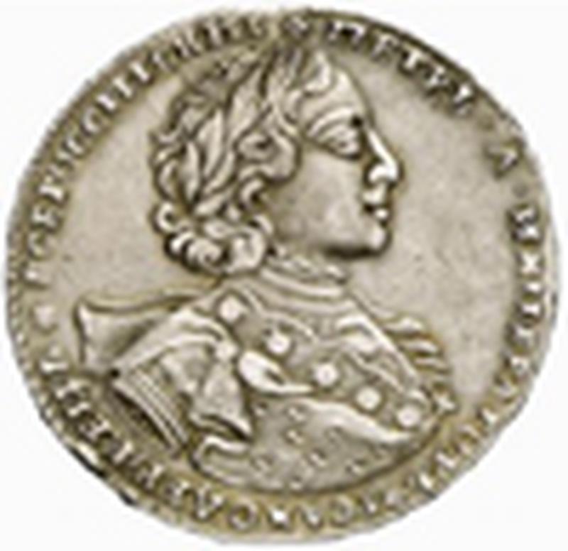 vova-coins