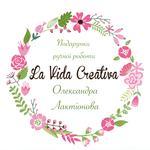La Vida Creativa