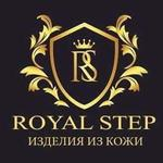 Royal Step