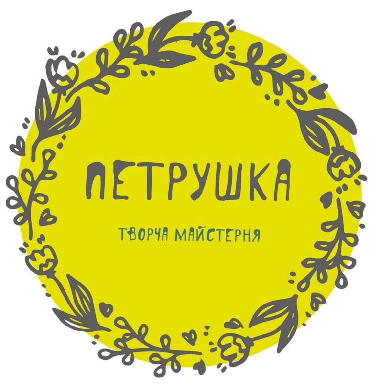 Катерина Петрук