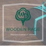 Wooden Page
