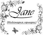 Jane майстерня прикрас