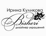 Bisheri