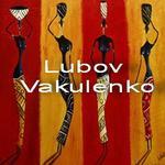 Lubov Vakulenko
