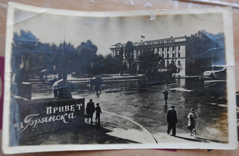 Открытки привет из сталинграда
