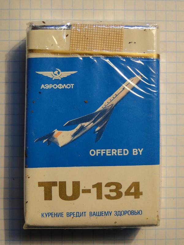 Купить сигареты ту 154 купить армянские сигареты в ставрополе