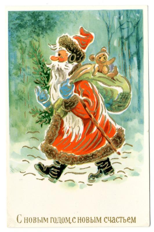 новогодние открытки гдр