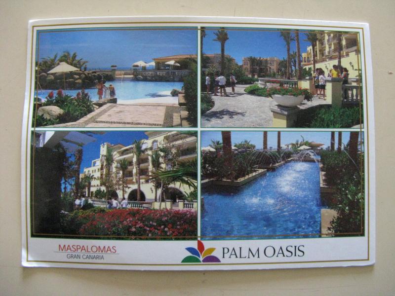 Сколько идет открытка из испании в италию