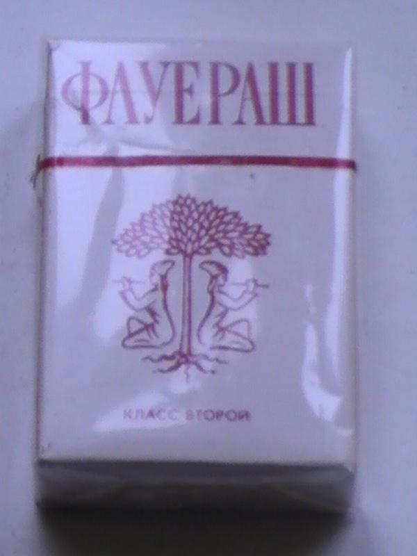сигареты флуераш купить