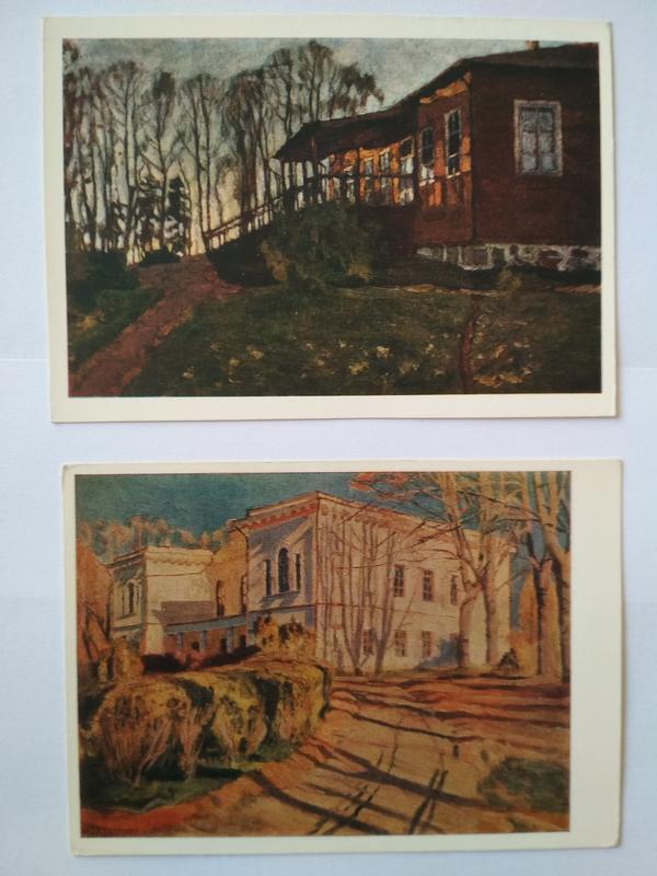 Жуковский открытки