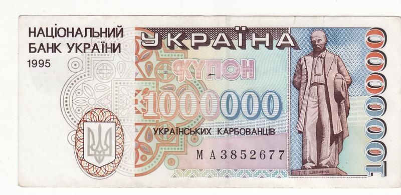 НБУ вводить в обіг банкноти 1000 гривень з 25 жовтня - Цензор.НЕТ 4468