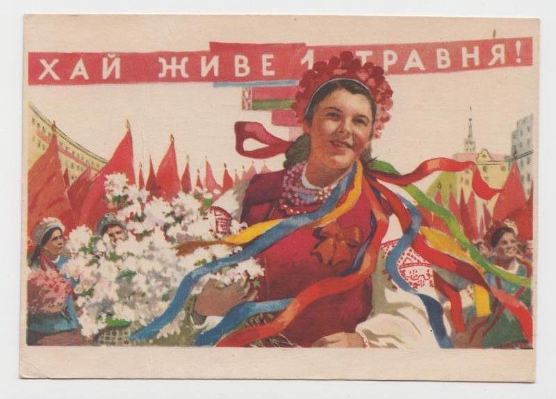 Днем рождения, открытки советской украины