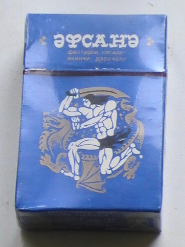 Сигареты легенда купить испаритель для электронных сигарет купить evod