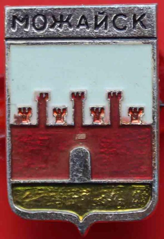фото герба можайска идеальный оттенок