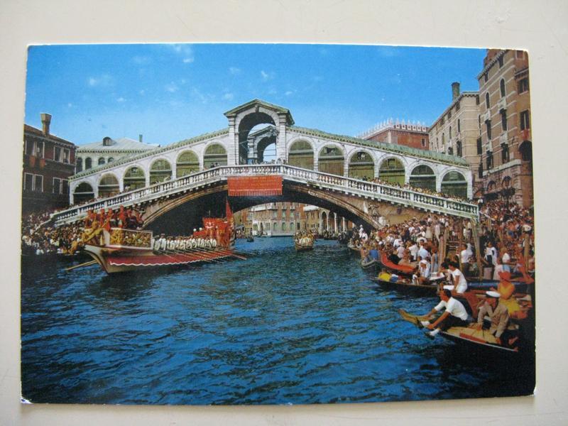 Венеция открытки, картинках заигрывающие