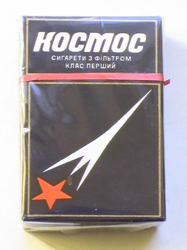 Где купить космос сигареты жидкость для электронных сигарет на алиэкспресс купить