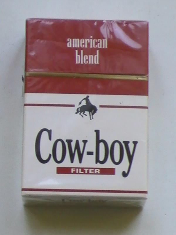 сигареты boy купить