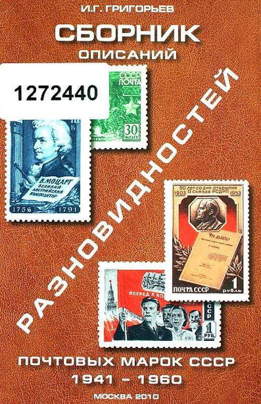 женщин техническая характеристика почтовых марок основные преимущества синтетического