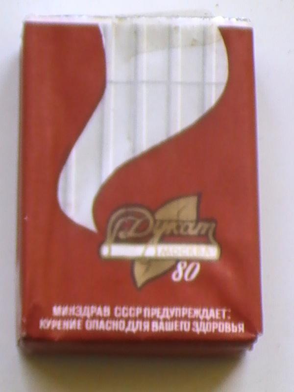 Где купить сигареты дукат одноразовая электронная сигарета декс