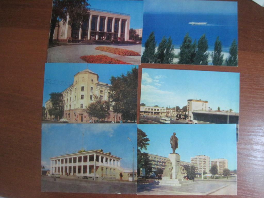Черкассы открытки, надписью