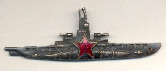 знак командир подводной лодки купить