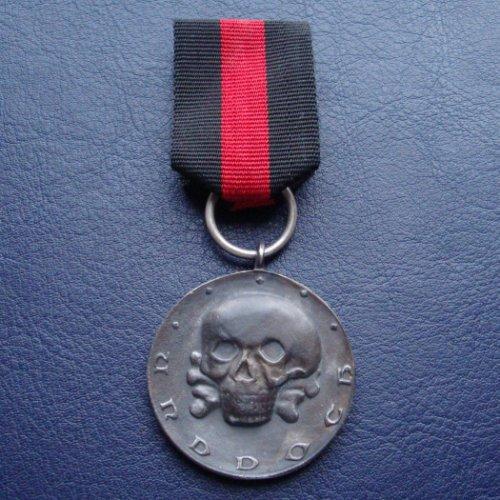 Медаль Железной дивизии Лот №6507391181 - купить на Crafta.ua