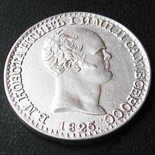 Константиновский рубль Константин 1825 г. RARE Лот №6507391219 - купить на Crafta.ua