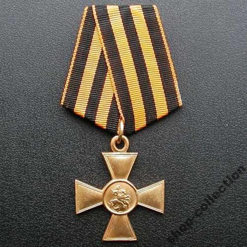 Георгиевский крест II степени Лот №6537452713 - купить на Crafta.ua