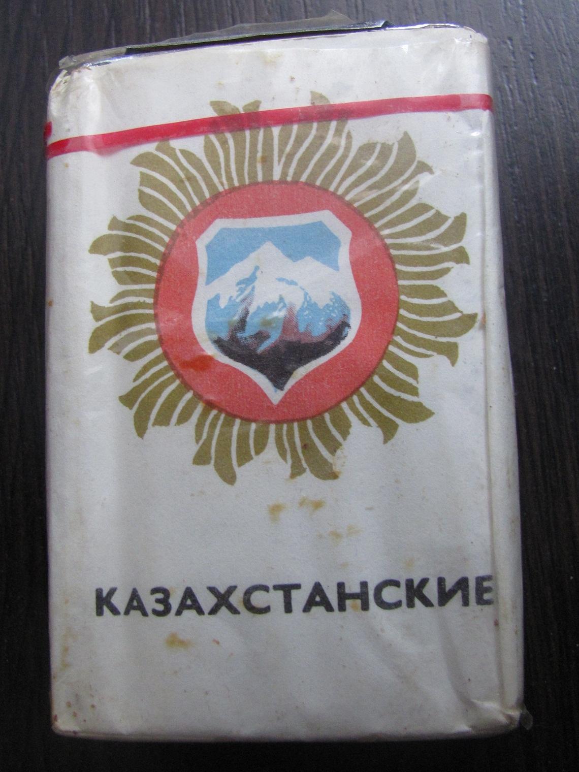 Казахстанские сигареты купить купить машинку для скручивания сигарет минск