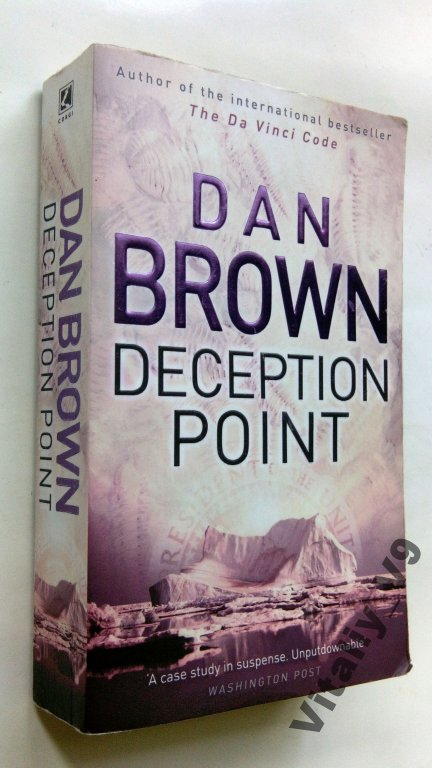 dan brown deception point From the #1 new york times bestselling author of the da vinci code, angels & demons, and inferno—now a major film directed by ron howard and starring tom hanks and felicity jones—comes a lightning-fast thriller about an astonishing nasa discovery.